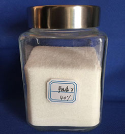 40%阳离子聚丙烯酰胺54