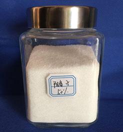 50%阳离子聚丙烯酰胺74